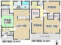 愛知県北名古屋市鹿田出町東3021番地3号