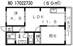 第一サンハイム[3階]の間取り