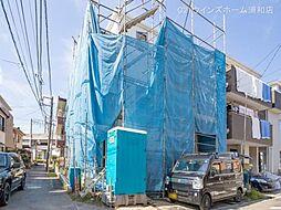埼玉県さいたま市中央区下落合4丁目