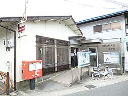 京都山科大宅郵...