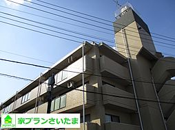 武蔵浦和駅 徒歩7分 中古マンション