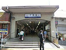 東武鉄道成増駅