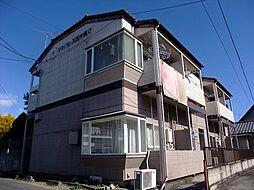 片貝駅 1.9万円