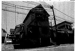 神奈川県平塚市中原下宿