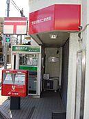 郵便局世田谷駒沢二郵便局まで439m