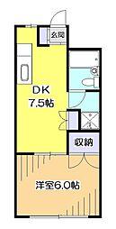 ルネミヤキ[3階]の間取り