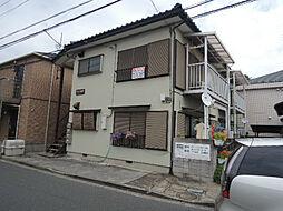 東京都狛江市駒井町2丁目の賃貸アパートの外観