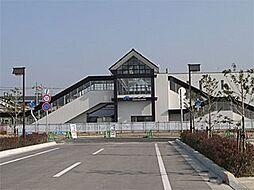 駅JR土山駅ま...
