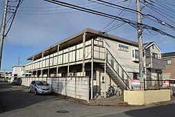 東京都国分寺市高木町3丁目の賃貸アパートの外観