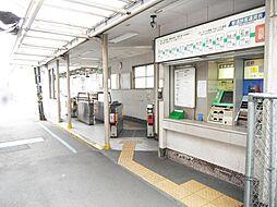 「恵我ノ荘」駅