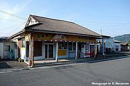 平成筑豊鉄道「...