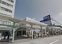 JR尼崎駅 徒...