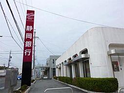静岡銀行 蜆塚...