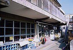 多賀保育園