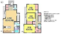参考プラン)延床面積:92.79? 建物本体価格:2465万円(税抜)