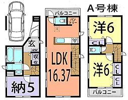東京都荒川区西尾久8丁目