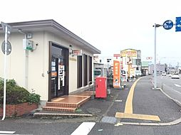 日の出郵便局