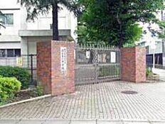 府中第1中学校