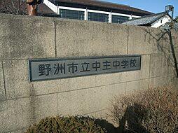 中主中学校