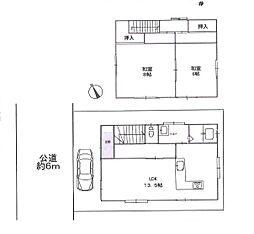 埼玉県鶴ヶ島市大字上広谷338-6
