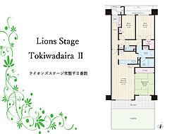 ライオンズステージ常磐平II番館