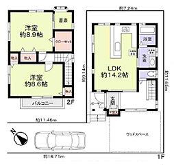 兵庫県神戸市垂水区清水が丘1丁目11-7