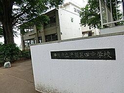 清瀬第四中学校...