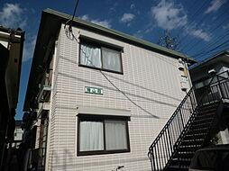 清山荘[2階]の外観