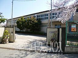 小田中学校