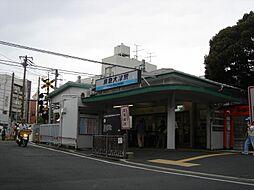 京急大津駅