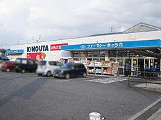木のうた橿原坊城店