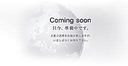 鶴巻ガーデンシティひかりの丘〜Renovation〜 1号棟