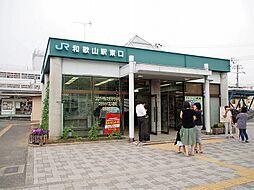 JR和歌山駅ま...