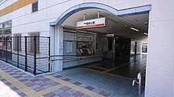 御幸辻駅徒歩6...