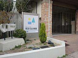 鳴海ヶ丘幼稚園