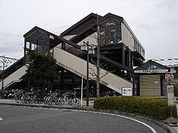 西岡崎駅(JR...