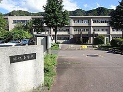 坂祝小学校