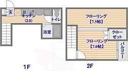 唐人町駅 5.0万円