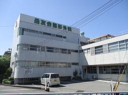 岳友会病院