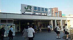 津田沼駅 総武...