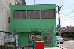 堺錦綾郵便局 ...