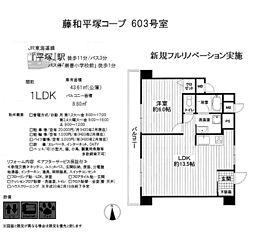 中古マンション浅間町 藤和平塚コープ「平塚」駅徒歩11分