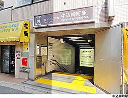 牛込柳町駅(現...