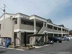 滋賀県湖南市岩根中央2丁目の賃貸マンションの外観