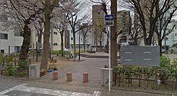 新宿公園(約6...