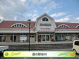 道の駅 掛川(...