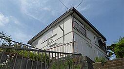 神奈川県横浜市神奈川区三ツ沢中町の賃貸アパートの外観
