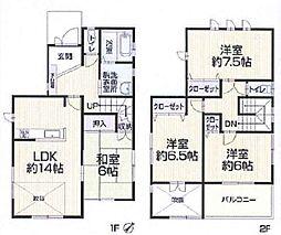 みつわ台駅 1,919万円