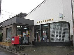 神奈川県横須賀市根岸町3丁目の賃貸アパートの外観