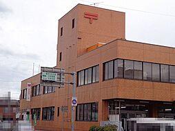 橿原郵便局